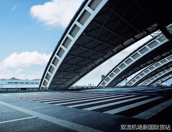 双流机场新国际货站